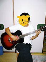 guitar_kozou